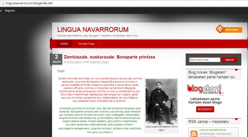 lingua navarrorum