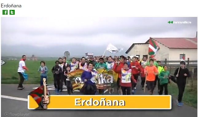 erdoñana 11tb